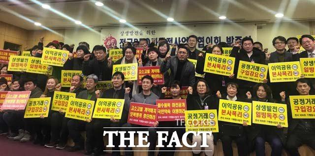 지난 10일 치킨 프랜차이즈 BBQ의 가맹점주들이 서울 여의도 국회에 모여 전국BBQ가맹점사업자협의회'를 공식 출범, 본사인 제너시스BBQ에 공정거래·이익 공유·상생 발전을 촉구했다. /김서원 인턴기자