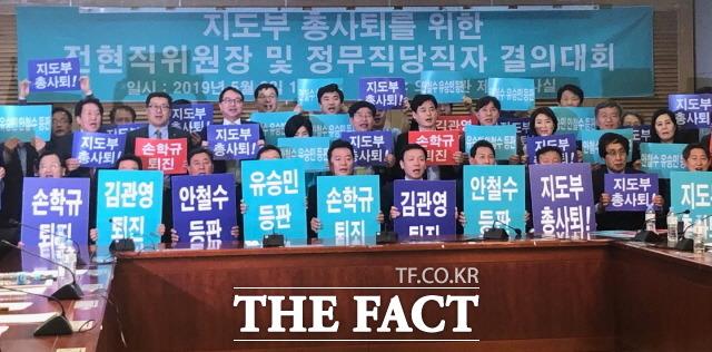 바른미래당 손학규 대표와 김관영 원대내표를 향한 당원들의 사퇴 요구가 심화되고 있다. 이들은 '유승민·안철수' 전 대표의 등판을 요구했다. /문혜현 기자