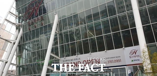 현대건설이 '힐스테이트 홍은 포레스트' 분양에 나섰다. 사진은 서울 강남구 양재역 인근에 마련된 '힐스테이트 갤러리' 외관. /윤정원 기자