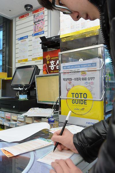 스포츠토토의 수탁사업자인 케이토토는 28일 적은 금액으로 게임에 참여하는 소액문화가 건강한 스포츠레저 환경을 만든다고 분석했다./더팩트 DB