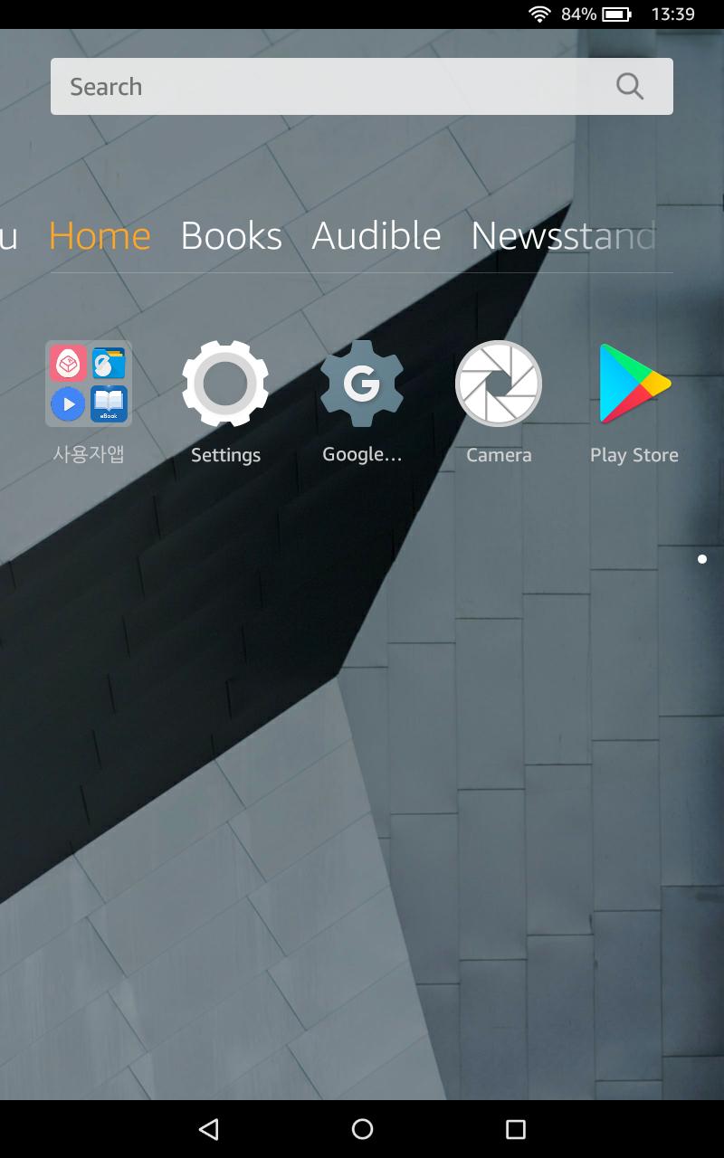 뽐뿌:안드로이드탭 - Fire HD 8 에서 루팅없이 아마존 기본앱 비활성화