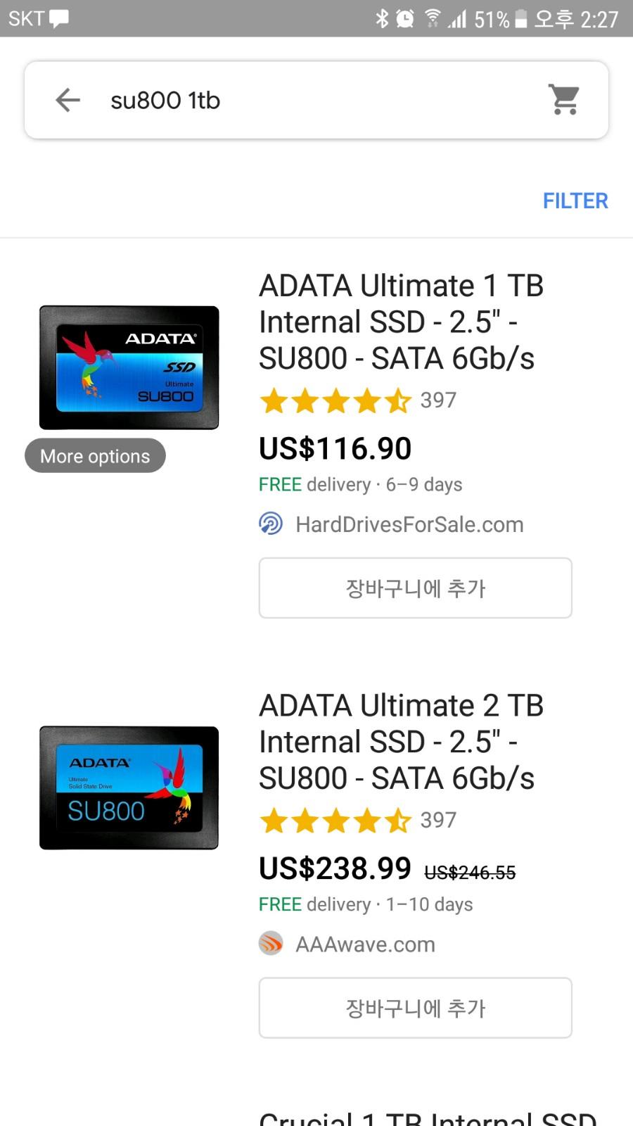 뽐뿌:해외뽐뿌 - [google express] ADATA Ultimate SU800 3D NAND SSD