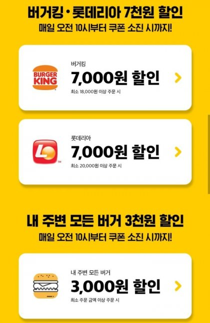 resized_Screenshot_20210226-094640_KakaoTalk.jpg