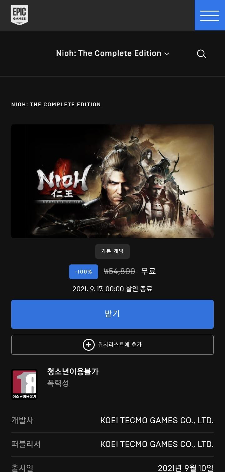 Screenshot_20210914-175653_Samsung Internet.jpg